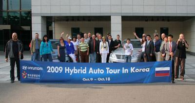 11 дней на автомобиле по Южной Корее