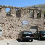 На автомобиле по Боснии и Герцеговине