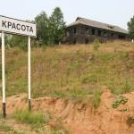 Путешествие на Урал на автомобиле – поездка из Петербурга