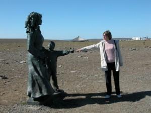 Монумент «Дети Земли»