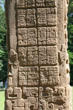 Каменные письмена майя