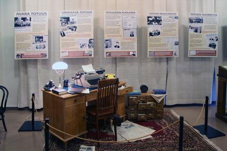 Реконструкция кабинета Ильича