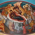 Православные святыни Иордании.