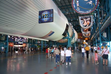 Ракета «Сатурн-5»