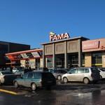 Знакомимся с эстонским уездом Ида-Вирумаа. Нарва. Торговый центр «Fama»