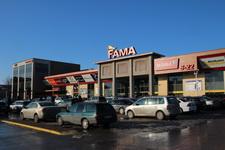 """Торговый центр """"Fama"""""""