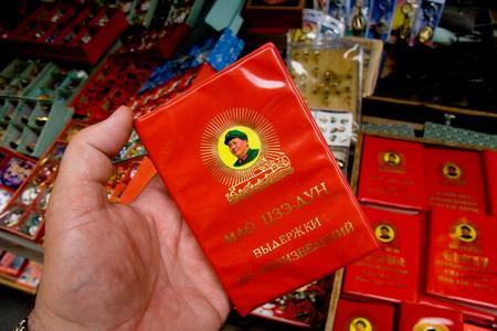 На рынке можно купить даже цитатник Мао на русском языке