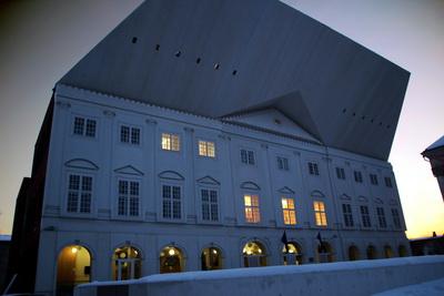 Фасад здания повторяет облик старой Биржи