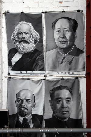 На улицах Пекина можно встретить знакомые лица