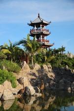 «Пагода Южного моря»