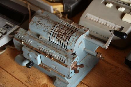 Современным детям трудно представить, что так выглядел компьютер 40 лет назад