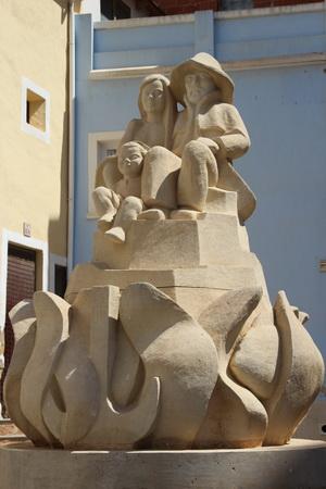 Памятник семье рыбака