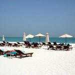 В эмирате Рас Аль Хайма открылся новый пятизвездочный отель