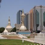 ОАЭ. В столичном стиле