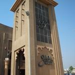 ОАЭ. Магия восточных рынков