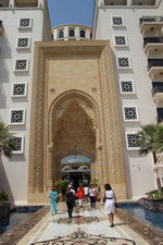 Отель «Zabeel Saray»