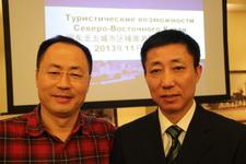 Ванг Лиу, заместитель генерального директора Туристического офиса Даляня (справа)
