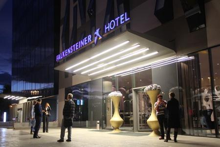 Отель «Falkensteiner» в Белграде