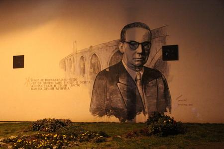 Иво Андрич в настенной живописи