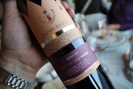 Боснийское вино