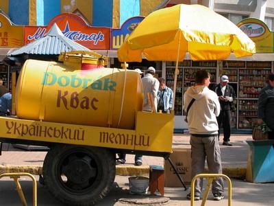"""Квас """"Добряк"""" - замечательное название!"""