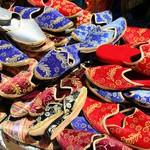 Турецкие подарки