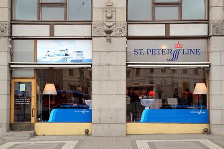 Офис ST. PETER LINE в Хельсинки