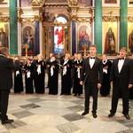 В четырех соборах зазвучала музыка