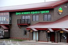 Центр активного отдыха «Y.E.S.»