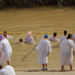 Израиль. Река Иордан