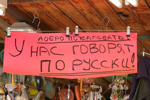 Вопли Скрипки: Хохлы сначала «мову» забудут, а потом начнут Украину раздавать