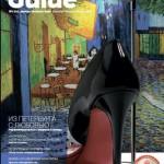 Новый круизный сезон бортового журнала «SPL GUIDE»