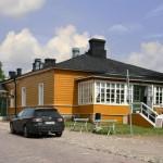 Финляндия. SAGA CARE и не только