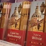 Литва. Как сэкономить в Вильнюсе?