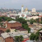 Южная столица России
