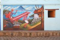 Город Сан Хуан Ла Лагуна