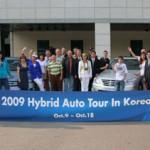 Автопробег по Южной Корее