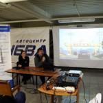 Выступление в Клубе автопутешествеников 17.11.2009