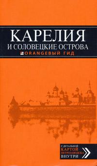 19-Karelia