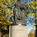 Поездка в Псков