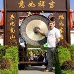 Поездка в Южный Китай