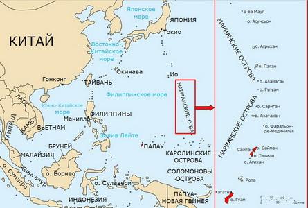 Гуам находится на юге архипелага Марианских островов