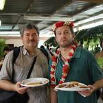 VIP-встреча на Гуаме