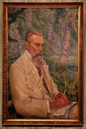 Музей-усадьба Н.А. Римского-Корсакова