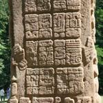 Календарь майя и Конец Света