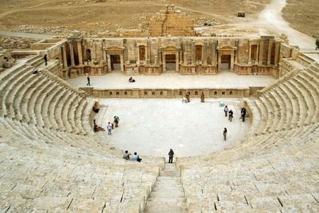 Южный амфитеатр