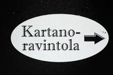 "Ресторан ""Kartano"""