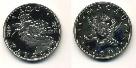 Валюта Макао