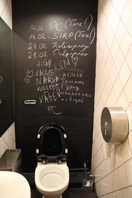 Туалет, где можно писать на стенах