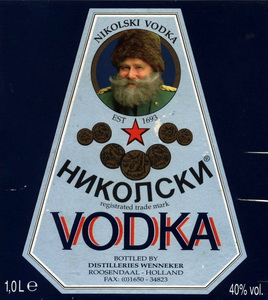 Голландская водка «Николски»
